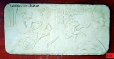 bas relief tableau staff plâtre renforcée filasse déco art moulage chasse Egypte ancienne cadeau